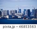 都市風景 お台場 都市の写真 46853563