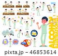 男性 パジャマ お酒のイラスト 46853614