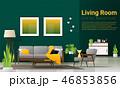 インテリア 空間 部屋のイラスト 46853856
