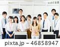 ビジネスマン ビジネス ビジネスウーマンの写真 46858947