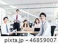 ビジネスマン ビジネス ビジネスウーマンの写真 46859007