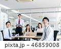 ビジネスマン ビジネス ビジネスウーマンの写真 46859008