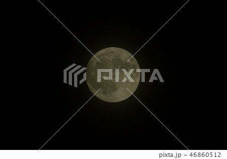 満月 大潮 full moon 月 天体 夜空 星 宇宙 クレーター 月見 46860512