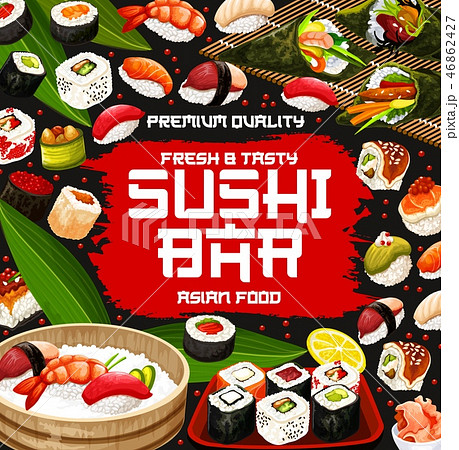 Sushi rolls, temaki and nigiri with rice and fish 46862427
