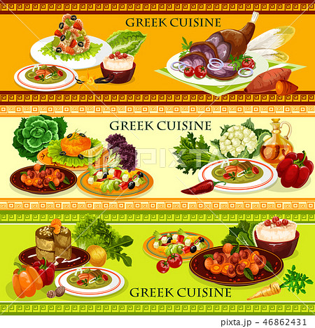 Greek cuisine seafood dishes with rice dessert 46862431