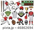 ベースボール 白球 野球のイラスト 46862694