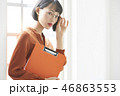 女性 若い女性 ポートレートの写真 46863553