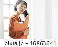 女性 若い女性 ビジネスの写真 46863641