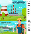 Power plant, hydro power station and wind turbines 46864110