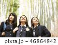 竹林の小径に立つ三人の女子高生 46864842