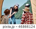 子供 男の子 アジア人の写真 46866124