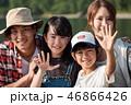 ポートレート 子供 男の子の写真 46866426