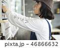 人物 女性 レストランの写真 46866632