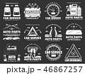 Car parts, motor oil and auto spare details icons 46867257