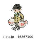 ゴミ出し ゴミ 家事のイラスト 46867300