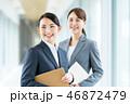 ビジネスウーマン ビジネス 2人の写真 46872479