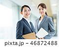 ビジネスウーマン ビジネス 2人の写真 46872488