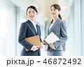 ビジネスウーマン ビジネス 2人の写真 46872492