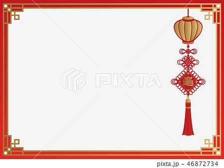 旧正月の背景のコレクション 春節の伝統的なデザイン 東アジアの幸福の壁紙 のイラスト素材