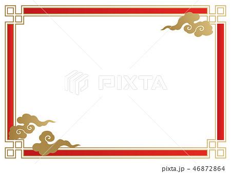 旧正月の背景のコレクション。 春節の伝統的なデザイン。 東アジアの幸福の壁紙。 46872864