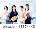 ビジネスウーマン ビジネス 女性の写真 46874443