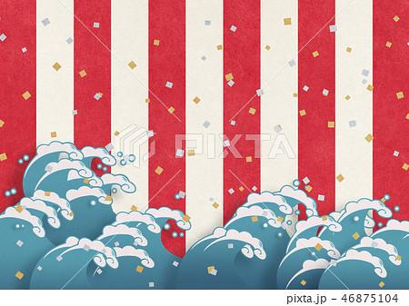 和紙の風合いを感じるイラスト 波 紅白幕 紙吹雪 46875104