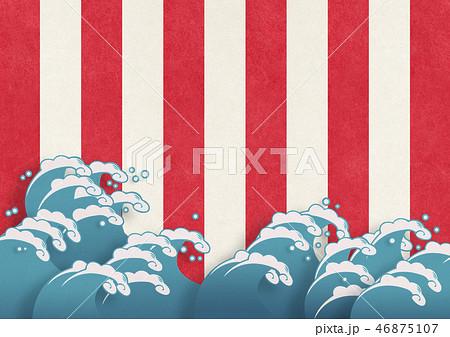 和紙の風合いを感じるイラスト 波 紅白幕 46875107