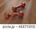 3d rendering dumbbell on the wooden floor, closeup, for fitness or weight related themes 46875956
