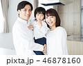 家族 ファミリー 子供の写真 46878160