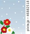 寒椿 椿 冬のイラスト 46882518