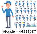 flat type Delivery men_emotion 46885057