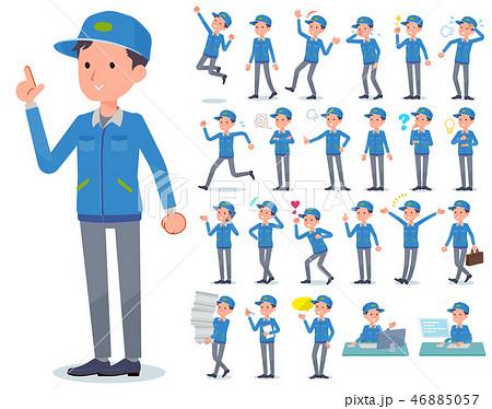 flat type Delivery men_emotion 46885057