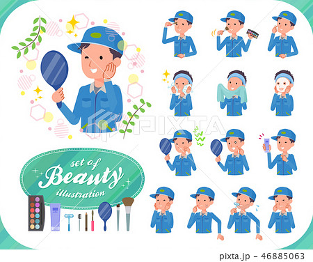 flat type Delivery men_beauty 46885063