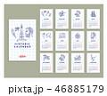 カレンダー 暦 こよみのイラスト 46885179