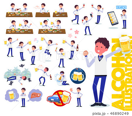flat type Store staff Blue uniform men_alcohol 46890249