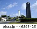 沖縄平和祈念堂 平和祈念堂 祈念堂の写真 46893425