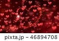 ハート ハートマーク 心臓のイラスト 46894708