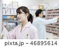 調剤 薬剤師 医療イメージ 46895614