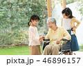 介護 孫 家族の写真 46896157