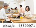 家族 食卓 三世代の写真 46899971