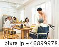 家族 食卓 三世代の写真 46899978