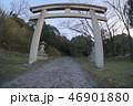 日本 風景 空の写真 46901880