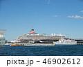 豪華客船 大さん橋 横浜港の写真 46902612