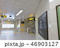 福岡市地下鉄空港線_駅(福岡空港駅) 46903127