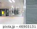 福岡市地下鉄七隈線_駅 46903131