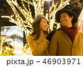 東京クリスマス イメージ・カップル・表参道 クリスマスイルミネーション 46903971