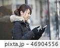 東京・渋谷・女性・スマホ 46904556