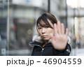 拒否する女性・渋谷 46904559