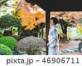 1人 女性 庭園の写真 46906711