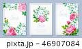 バラ お花 フラワーのイラスト 46907084